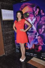 at X Past is present screening on 19th Nov 2015