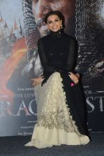 Deepika Padukone at Bajirao Mastani trailor launch on 20th Nov 2015