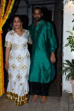 Masaba_s mehendi on 21st Nov 2015 (54)_5651484b5535e.JPG