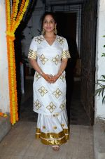 Masaba_s mehendi on 21st Nov 2015 (56)_5651484dbe82a.JPG