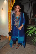 Soni Razdan at Masaba_s mehendi on 21st Nov 2015 (3)_5651481001c2d.JPG
