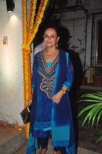 Soni Razdan at Masaba_s mehendi on 21st Nov 2015 (4)_56514810a69d4.JPG