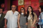 Sridevi, Boney Kapoor, Padmini Kolhapure snapped at Padmini_s Padmasita collection launch on 20th Nov 2015 (29)_56514a8f5942b.JPG
