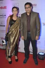 Dr. Ajeenkya D Y Patil (Chairman D Y Patil Group) with his wife at the Red Carpet of _Ajeenkya DY Patil University Filmfare Awards