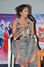 Manchu Lakshmi at Angry Indian Goddess press meet on 22nd Nov 2015  (356)_5652dd9ee03fe.JPG