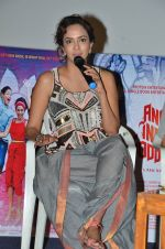 Manchu Lakshmi at Angry Indian Goddess press meet on 22nd Nov 2015  (385)_5652ddb4b4146.JPG