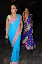 Neena Gupta, Soni Razdan at Masaba_s wedding reception on 22nd Nov 2015 (5)_5652e1b6e5511.JPG