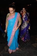 Neena Gupta, Soni Razdan at Masaba_s wedding reception on 22nd Nov 2015 (6)_5652e1a374386.JPG