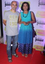Paresh Mokashi (Lyricist) with wife at the Red Carpet of _Ajeenkya DY Patil University Filmfare Awards