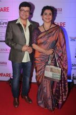Sachin and Supriya Pilgaonkar at the Red Carpet of _Ajeenkya DY Patil University Filmfare Awards (Marathi) 2014__5652e07bcc443.JPG