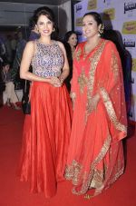 Smita Gondkar & Vaishali Samant at the Red Carpet of _Ajeenkya DY Patil University Filmfare Awards (Marathi) 2014__5652e093093b1.JPG