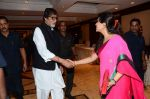 Amitabh Bachchan , Shaina NC at Unicef event for Govt