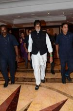 Amitabh Bachchan at Unicef event for Govt