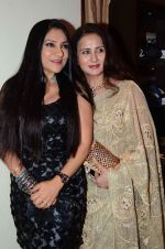 Poonam Dhillon, Aarti Surendranath at Yes Bank event on 23rd Nov 2015