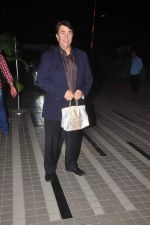 Randhir Kapoor at sajid khan
