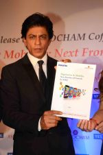 Shahrukh Khan at Yes Bank event on 23rd Nov 2015