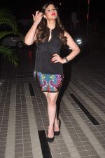 Zarine Khan at sajid khan