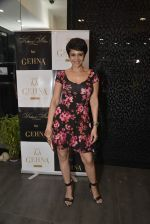Mandira Bedi at Shaheen Abbas collection launch in Gehna Store on 24th Nov 2015