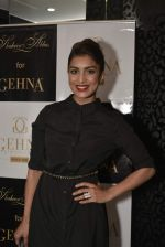 Pallavi Sharda at Shaheen Abbas collection launch in Gehna Store on 24th Nov 2015