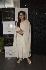 Sheeba at Shaheen Abbas collection launch in Gehna Store on 24th Nov 2015
