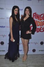 Amrit Maghera at Angry Indian Goddess press meet on 25th Nov 2015 (40)_5656b3eb916dc.JPG