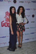 Amrit Maghera, Sarah Jane Dias at Angry Indian Goddess press meet on 25th Nov 2015 (39)_5656b3eed340f.JPG