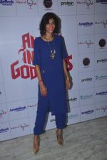 Anushka Manchanda at Angry Indian Goddess press meet on 25th Nov 2015