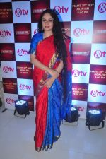 Gracy Singh at santosh maa serial launch on 25th Nov 2015 (17)_5656b5d458e5e.JPG