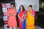 Gracy Singh, Juhi Parmar, Sachin Shroff at santosh maa serial launch on 25th Nov 2015 (3)_5656b63653af5.JPG