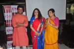 Gracy Singh, Juhi Parmar, Sachin Shroff at santosh maa serial launch on 25th Nov 2015 (4)_5656b5d84d254.JPG