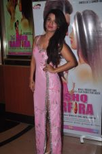 Naina Aswal at ishq  sarfira movie launch on 25th Nov 2015 (22)_5656b66aef48e.JPG