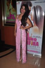 Naina Aswal at ishq  sarfira movie launch on 25th Nov 2015 (23)_5656b66b94187.JPG