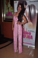 Naina Aswal at ishq  sarfira movie launch on 25th Nov 2015 (24)_5656b66c32d0c.JPG