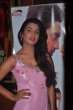 Naina Aswal at ishq  sarfira movie launch on 25th Nov 2015 (26)_5656b66d53287.JPG