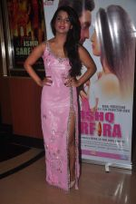 Naina Aswal at ishq  sarfira movie launch on 25th Nov 2015 (27)_5656b66de128a.JPG