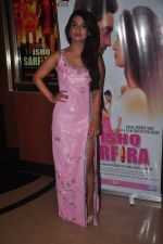 Naina Aswal at ishq  sarfira movie launch on 25th Nov 2015 (28)_5656b66e82795.JPG