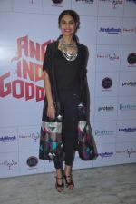 Pavleen Gujral at Angry Indian Goddess press meet on 25th Nov 2015