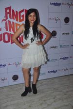 Rajshri Deshpande at Angry Indian Goddess press meet on 25th Nov 2015 (11)_5656b5151e010.JPG