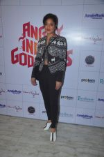 Sandhya Mridul at Angry Indian Goddess press meet on 25th Nov 2015 (7)_5656b49b6c106.JPG