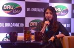 Anushka Sharma at a BRU Gold Event in Mumbai on 26th Nov 2015