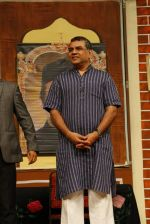 Paresh Rawal_s play in Delhi on 26th Nov 2015 (24)_565808a36d132.jpg