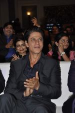 Shahrukh KHan at ABP Saas Bahu Aur Saazish show anniversary on 27th Nov 2015 (49)_565b0a3c0ea66.JPG