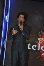 Shahrukh Khan at ABP Saas Bahu Aur Saazish show anniversary on 27th Nov 2015 (62)_565b0a3dd581d.JPG