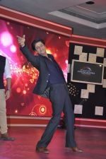 Shahrukh Khan at ABP Saas Bahu Aur Saazish show anniversary on 27th Nov 2015 (67)_565b0a41e842d.JPG