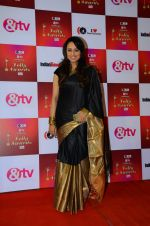 Gauri Tonk at Indian telly awards red carpet on 28th Nov 2015 (507)_565c3a634a4b9.JPG