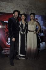 Kabir Khan, Sandhya Mridul, Mini Mathur at great indian goddess screening on 30th Nov 2015 (48)_565d983143b9b.JPG