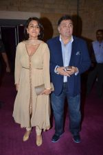 Rishi Kapoor and neetu singh at ccdt ngo event on 30th Nov 2015