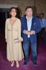 Rishi Kapoor and neetu singh at ccdt ngo event on 30th Nov 2015 (109)_565d695d391cc.JPG