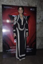 Sandhya Mridul at great indian goddess screening on 30th Nov 2015 (10)_565d98342f121.JPG
