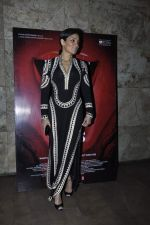 Sandhya Mridul at great indian goddess screening on 30th Nov 2015 (7)_565d98330a5b8.JPG